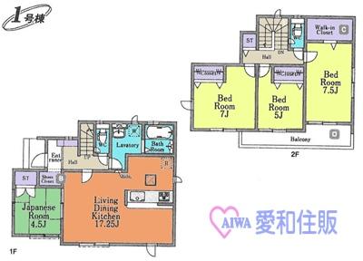 坂戸市石井新築一戸建て建売分譲住宅の間取り図