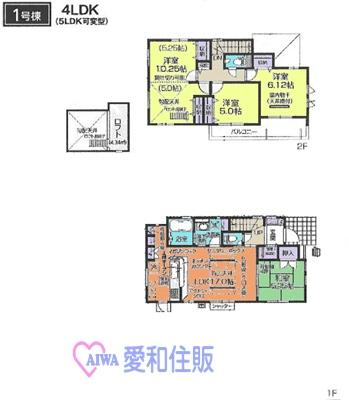 東松山市六軒町新築一戸建て建売分譲住宅の間取り図