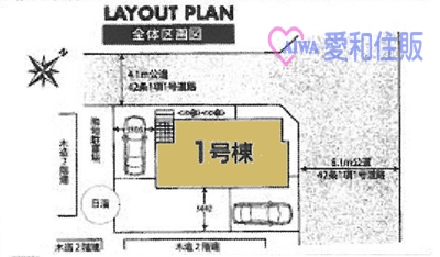 川越市牛子新築一戸建て建売分譲住宅の区画図