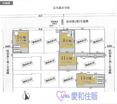 鶴ヶ島市脚折町4丁目新築一戸建て建売分譲住宅の区画図