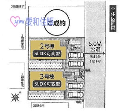 川越市今福新築一戸建て建売分譲住宅の区画図