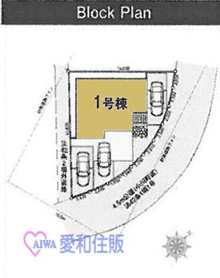 小川町大塚新築一戸建て建売分譲住宅の区画図