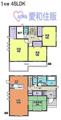 小川町大塚新築一戸建て建売分譲住宅の間取り図