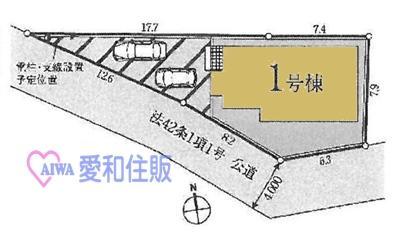 川越市小仙波町2丁目新築一戸建て建売分譲住宅の区画図