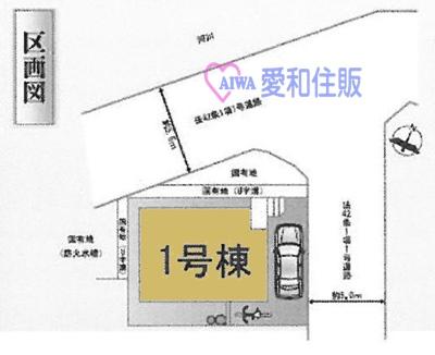 川越市笠幡新築一戸建て建売分譲住宅の区画図