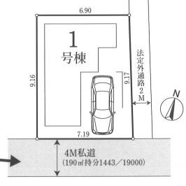 f:id:aiwaj:20201011145726j:plain