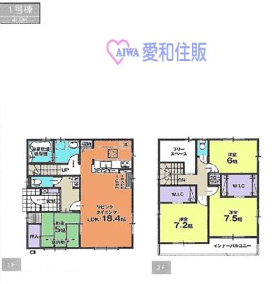 東松山市高坂新築一戸建て建売分譲住宅の1号棟間取り図