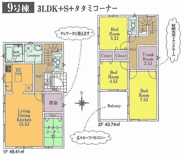 f:id:aiwaj:20201105102556j:plain