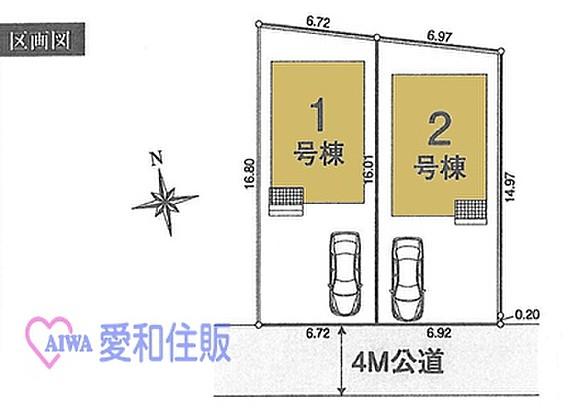 f:id:aiwaj:20201105110004j:plain
