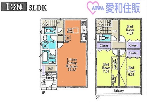 f:id:aiwaj:20201105110015j:plain