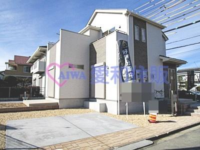 鶴ヶ島市五味ケ谷新築一戸建て建売物件の外観写真