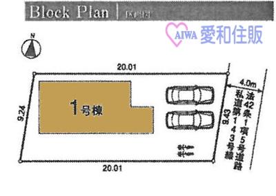 川越市的場新築一戸建て建売分譲住宅の区画図