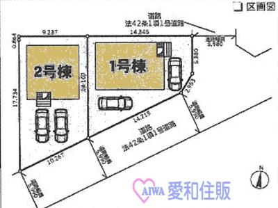 東松山市美原町1丁目新築一戸建て建売分譲住宅の区画図