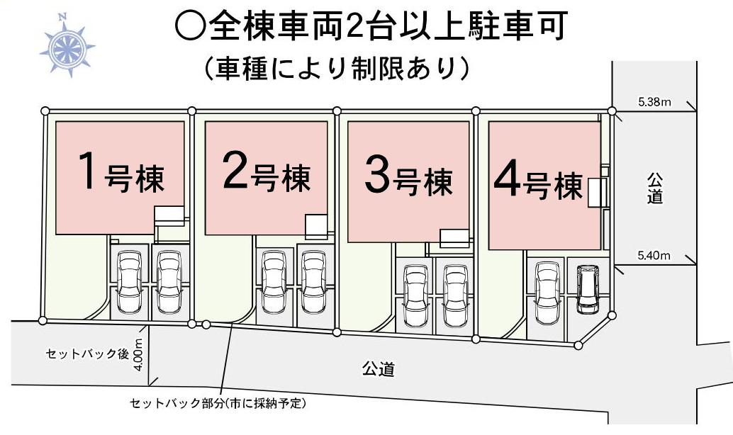 東松山市松葉町2丁目新築一戸建て建売分譲住宅の区画図
