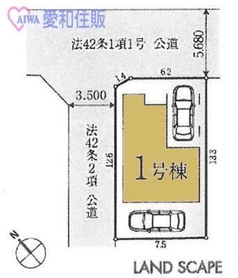 坂戸市千代田2丁目新築一戸建て建売分譲住宅の区画図