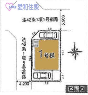 川越市氷川町新築一戸建て建売分譲住宅の区画図