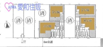 坂戸市伊豆の山町新築一戸建て建売分譲住宅の区画図