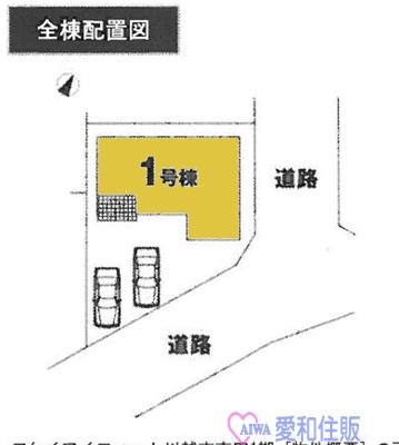 川越市吉田新築一戸建て建売分譲住宅の区画図