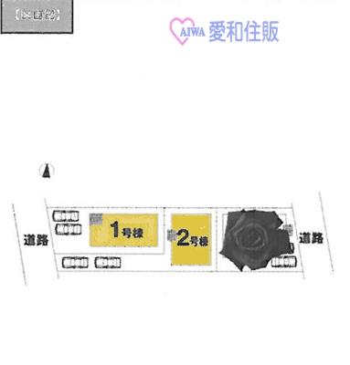 東松山市毛塚新築一戸建て建売分譲住宅の区画図