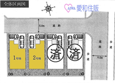 鶴ヶ島市脚折町2丁目新築一戸建て建売分譲住宅の区画図