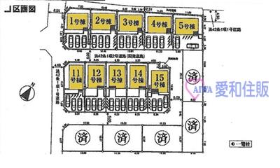 日高市中鹿山新築一戸建て建売分譲住宅の区画図