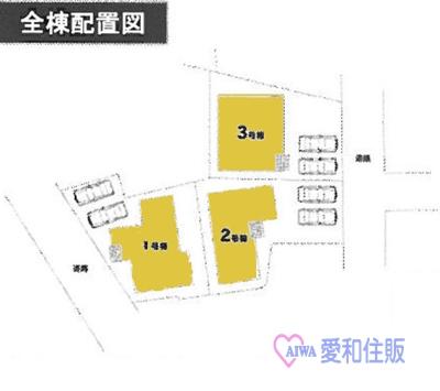 東松山市材木町新築一戸建て建売分譲住宅の区画図