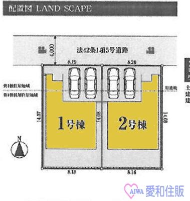 川越市今成1丁目新築一戸建て建売分譲住宅の区画図