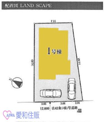 坂戸市鶴舞2丁目新築一戸建て建売分譲住宅の区画図