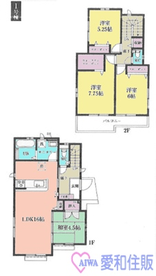 坂戸市鶴舞2丁目新築一戸建て建売分譲住宅の間取り図