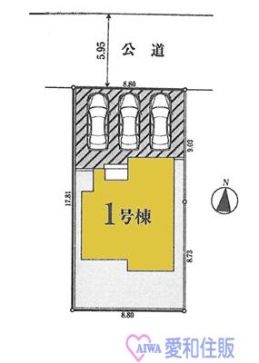 川越市伊佐沼新築一戸建て建売分譲住宅の区画図