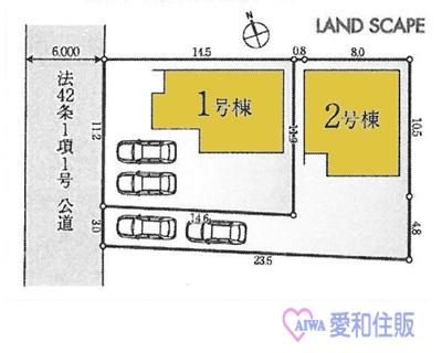 鶴ヶ島市脚折町1丁目新築一戸建て建売分譲住宅の区画図