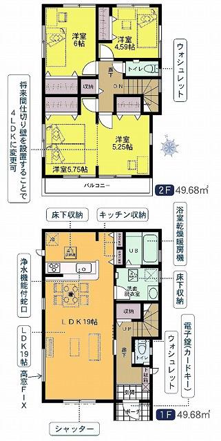 f:id:aiwaj:20210426154630j:plain