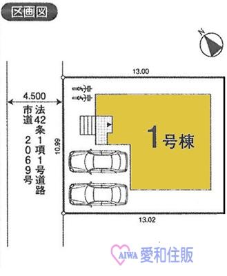 川越市広谷新町新築一戸建て建売分譲住宅の区画図