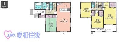 川越市広谷新町新築一戸建て建売分譲住宅の間取り図