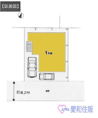 川越市山田新築一戸建て建売分譲住宅の区画図