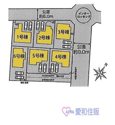 坂戸市にっさい花みず木5丁目新築一戸建て建売分譲住宅の区画図
