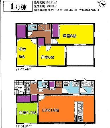 東松山市山崎町新築一戸建て建売分譲住宅の間取り図