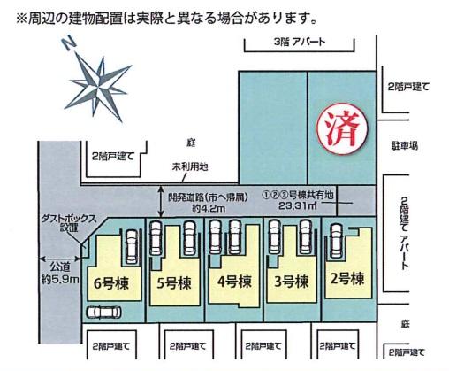 川越市広栄町新築一戸建て建売分譲住宅の区画図
