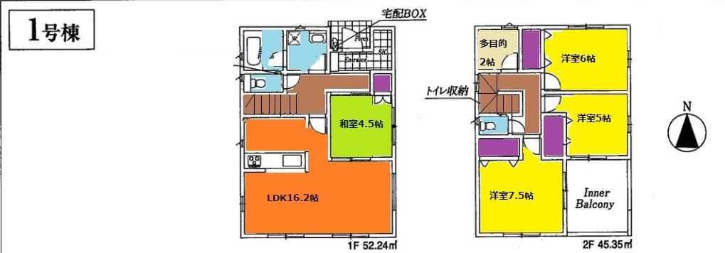 東松山市日吉町新築一戸建て建売分譲住宅の間取り図