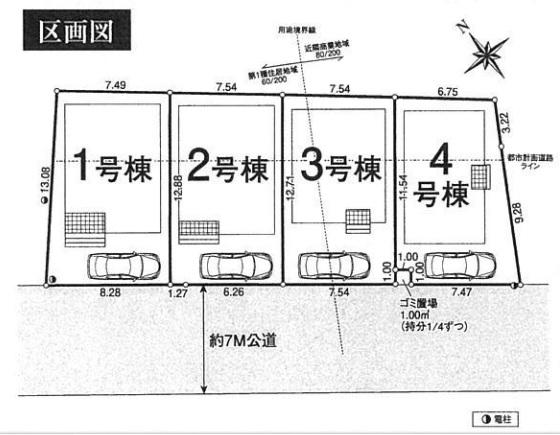 鶴ヶ島市鶴ヶ丘新築一戸建て建売分譲住宅の区画図