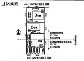 東松山市あずま町2丁目新築一戸建て建売分譲住宅の区画図