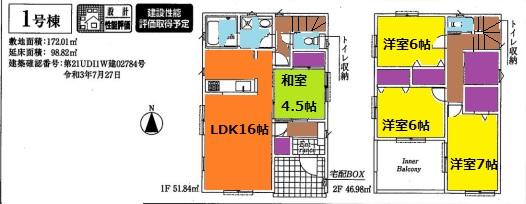 東松山市あずま町2丁目新築一戸建て建売分譲住宅の間取り図