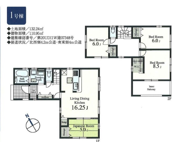 川越市安比奈新田新築一戸建て建売分譲住宅の間取り図