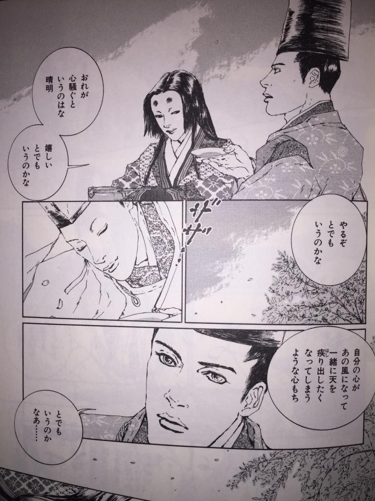 f:id:aiwakatsu:20160616224346j:plain
