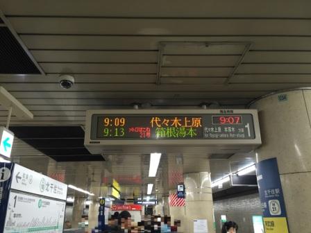 f:id:aiwakatsu:20160918120641j:plain