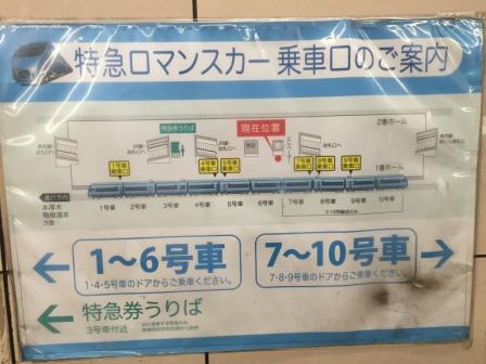 f:id:aiwakatsu:20160918121632j:plain