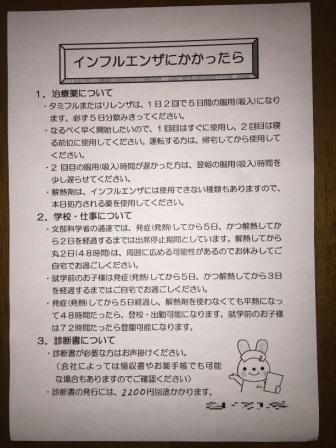 f:id:aiwakatsu:20161218121345j:plain