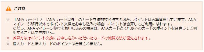 f:id:aiwakatsu:20170129133616p:plain