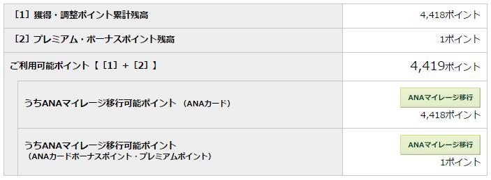 f:id:aiwakatsu:20170129183027p:plain