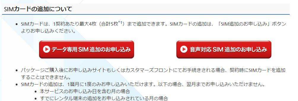 f:id:aiwakatsu:20170219153727j:plain